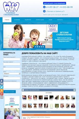 semdent.ru